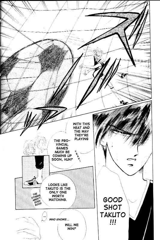 Zetsuai 2 Page 1