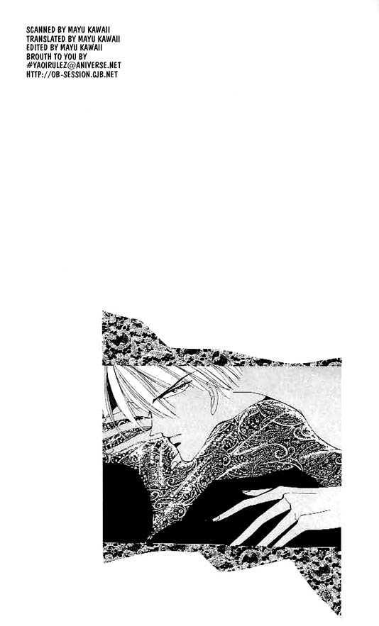 Zetsuai 5 Page 1