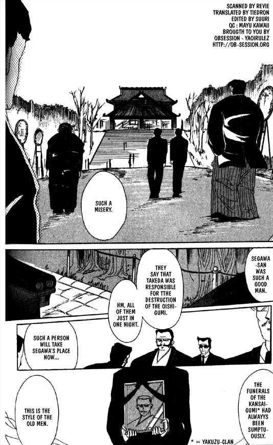 Zetsuai 6 Page 2