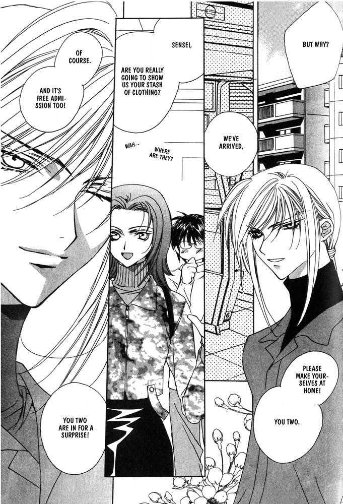 Boku no Suki na Sensei 2 Page 3