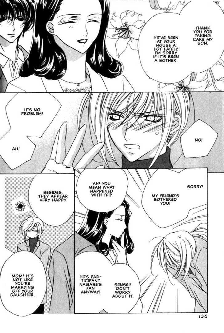 Boku no Suki na Sensei 5 Page 2
