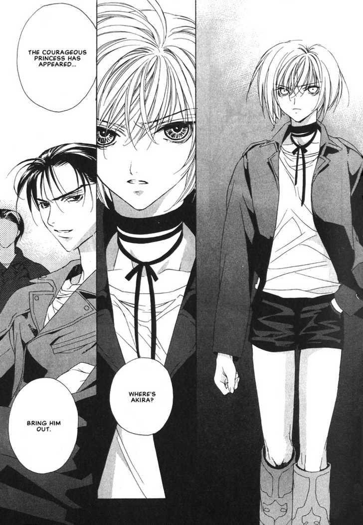 Boku no Suki na Sensei 3.2 Page 1