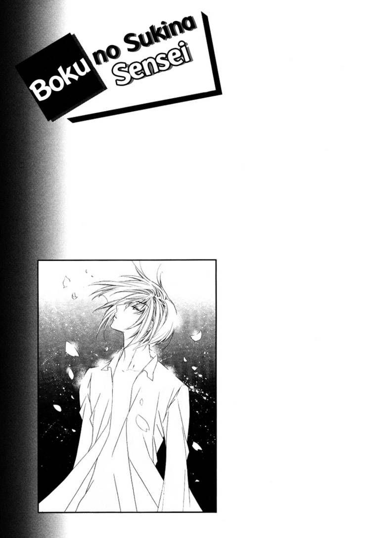 Boku no Suki na Sensei 2 Page 2