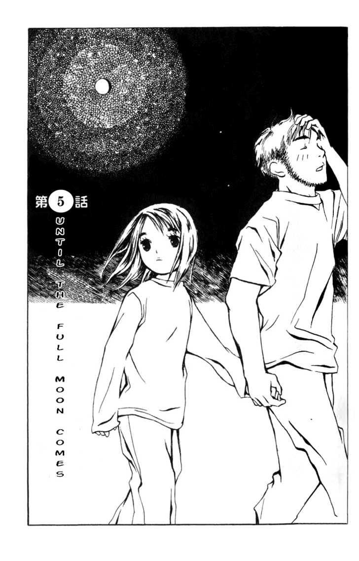 Koi Kaze 5 Page 1