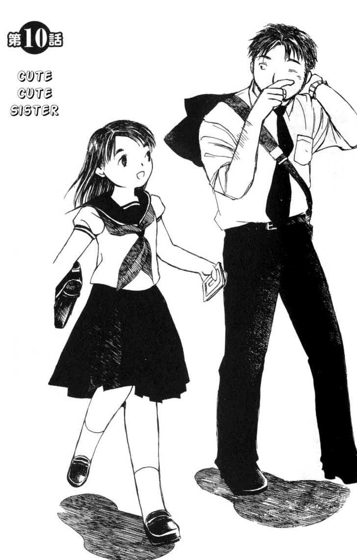 Koi Kaze 10 Page 1