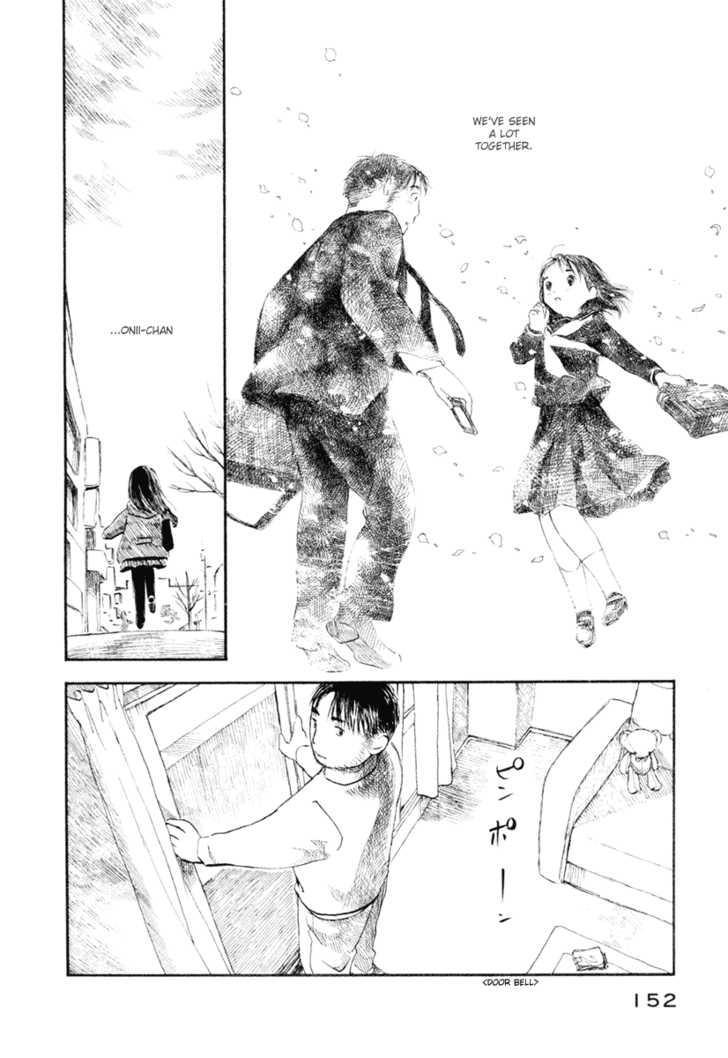 Koi Kaze 34 Page 4