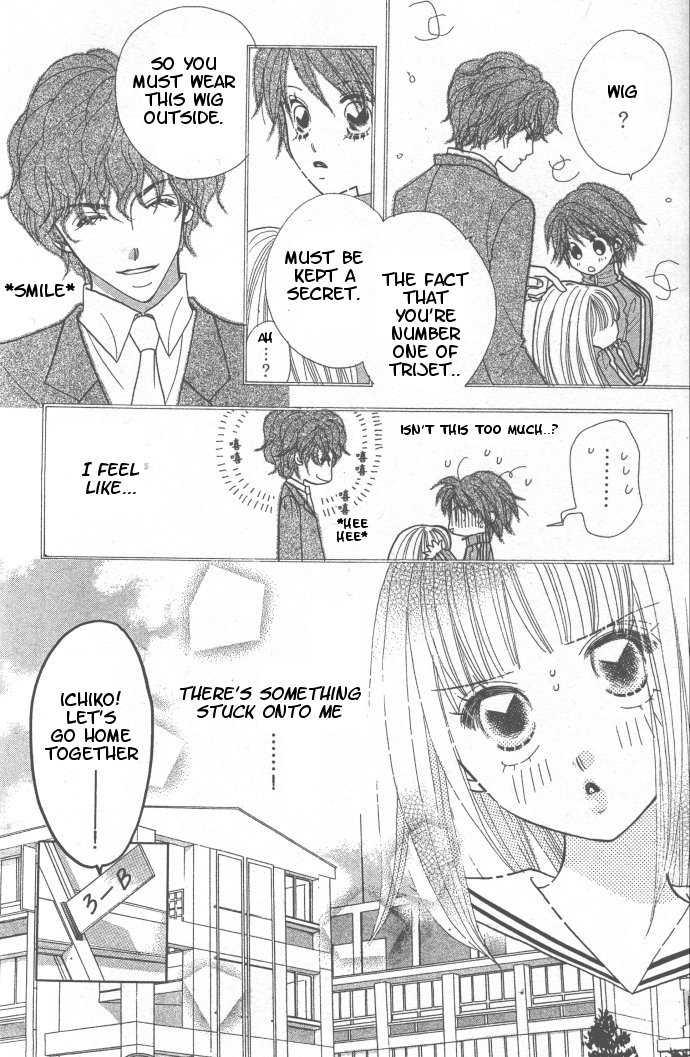 Ichigo Channel 3 Page 4