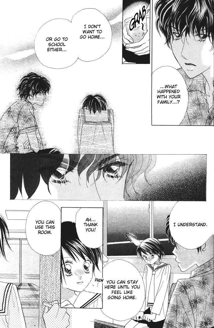 Ichigo Channel 7 Page 3