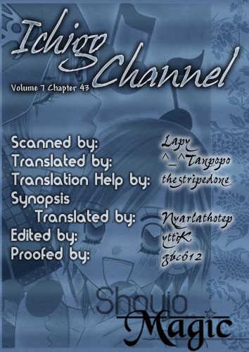 Ichigo Channel 43 Page 1