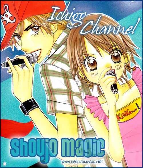 Ichigo Channel 44 Page 1