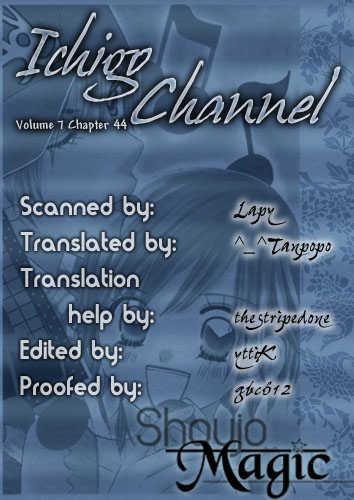 Ichigo Channel 44 Page 2