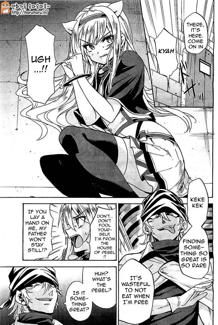 Roku de Nashi Majutsu Koushi to Kinki Kyouten 4 Page 18