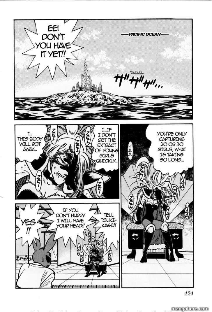 Yaiba 124 Page 2
