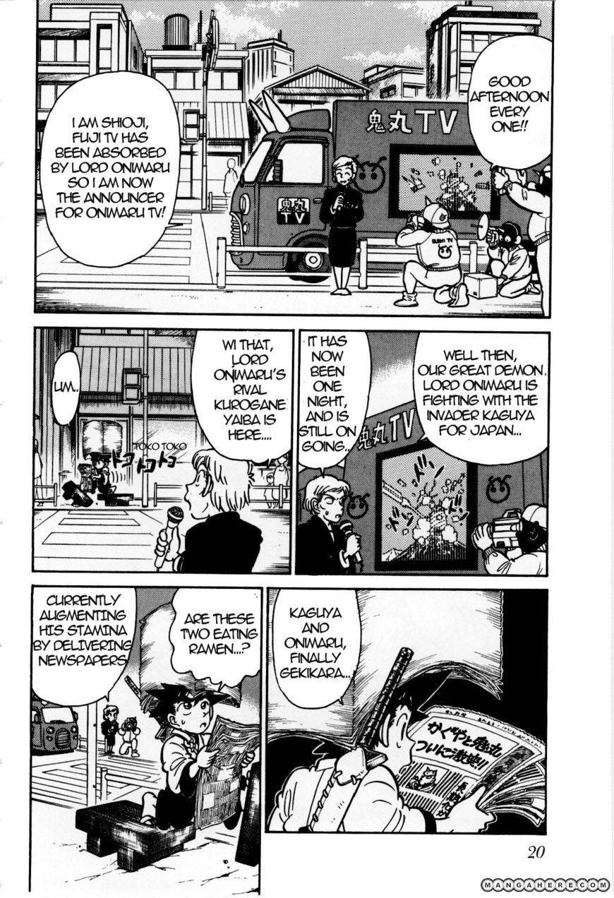 Yaiba 126 Page 2
