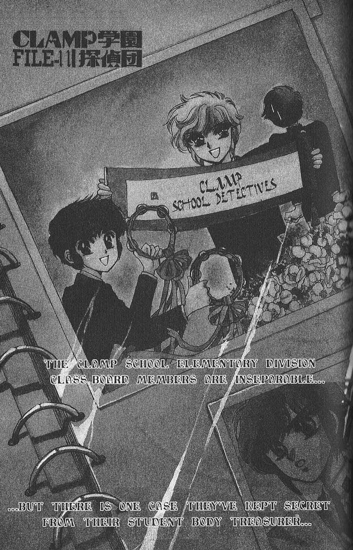 Clamp School Detectives 11 Page 1