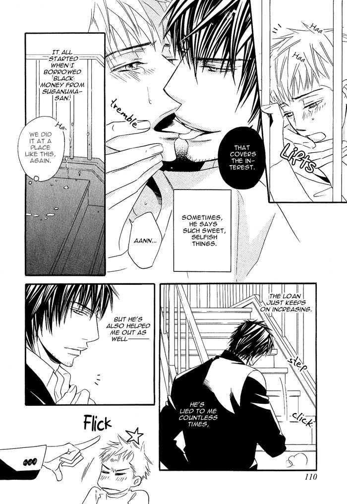 Datte Ai ja Nai!? 5 Page 2