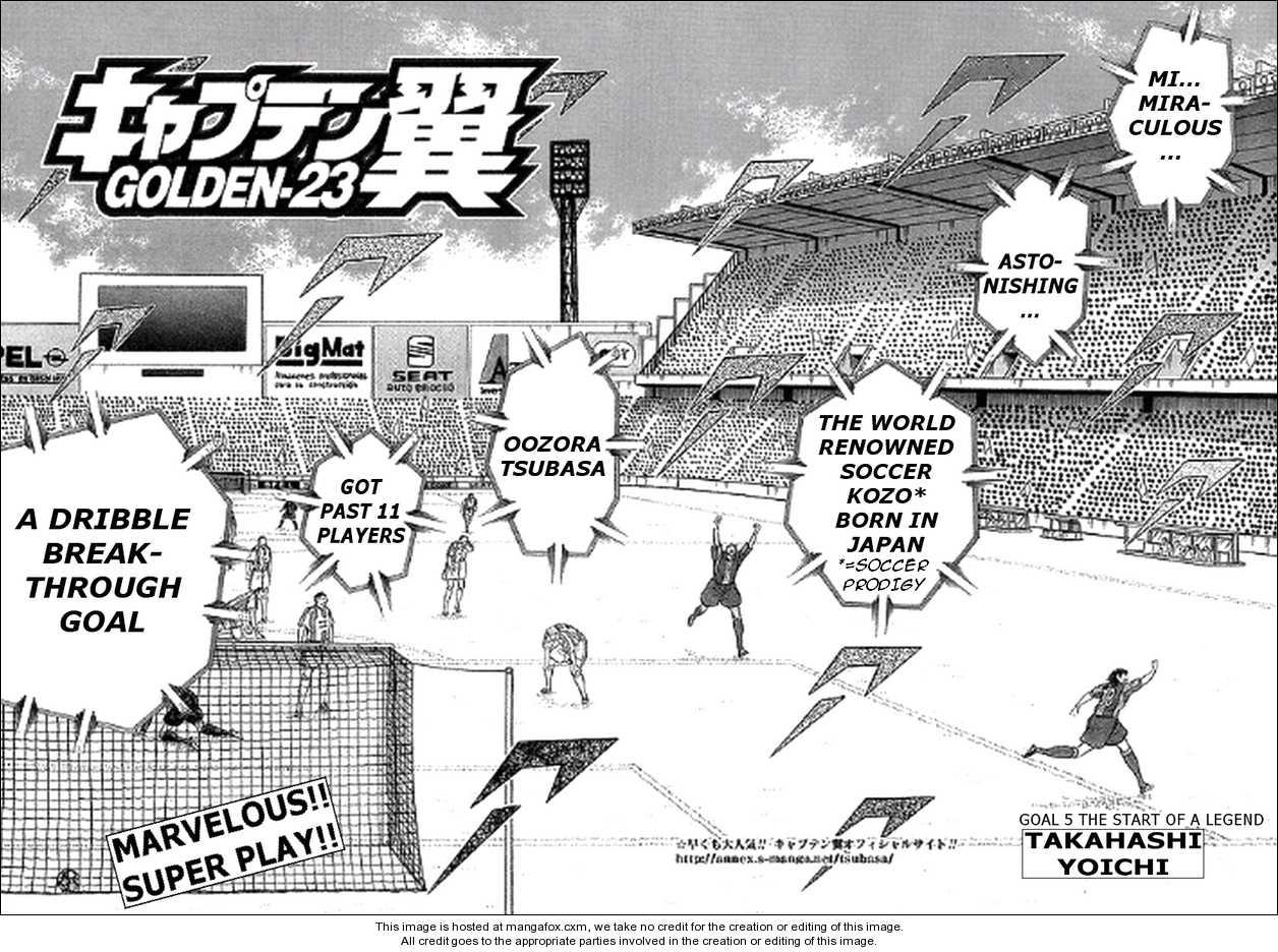 Captain Tsubasa Golden-23 5 Page 2