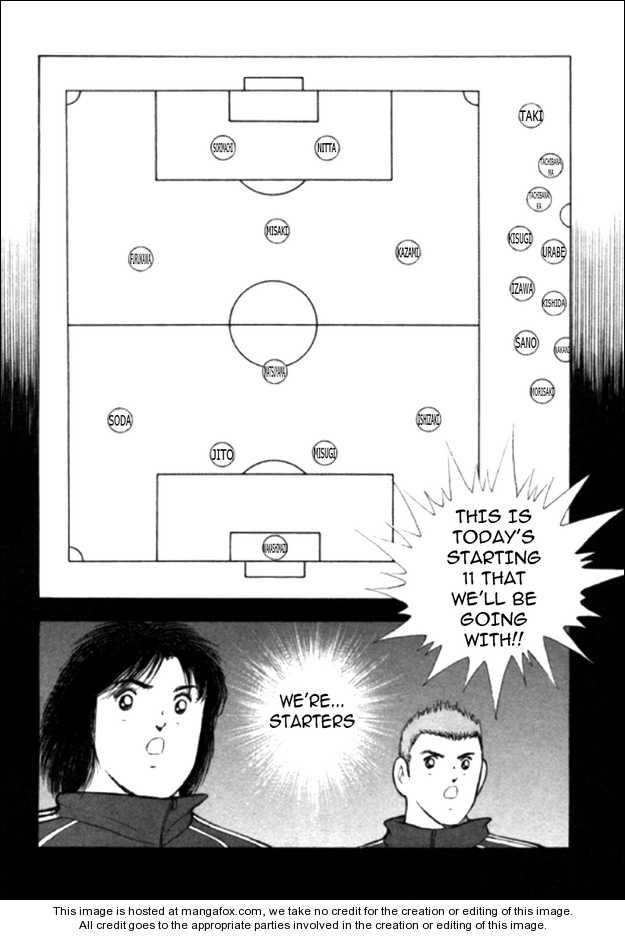 Captain Tsubasa Golden-23 18 Page 1