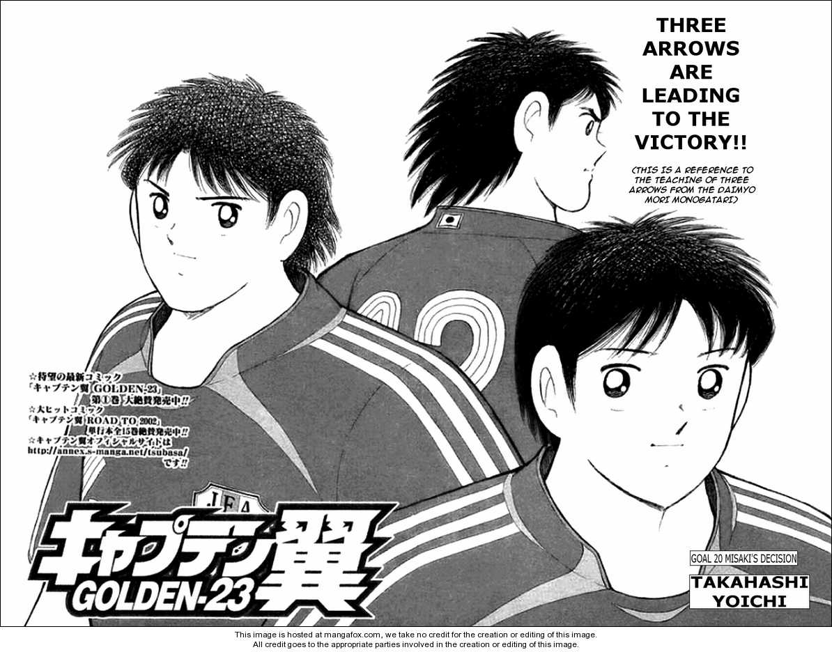 Captain Tsubasa Golden-23 20 Page 2