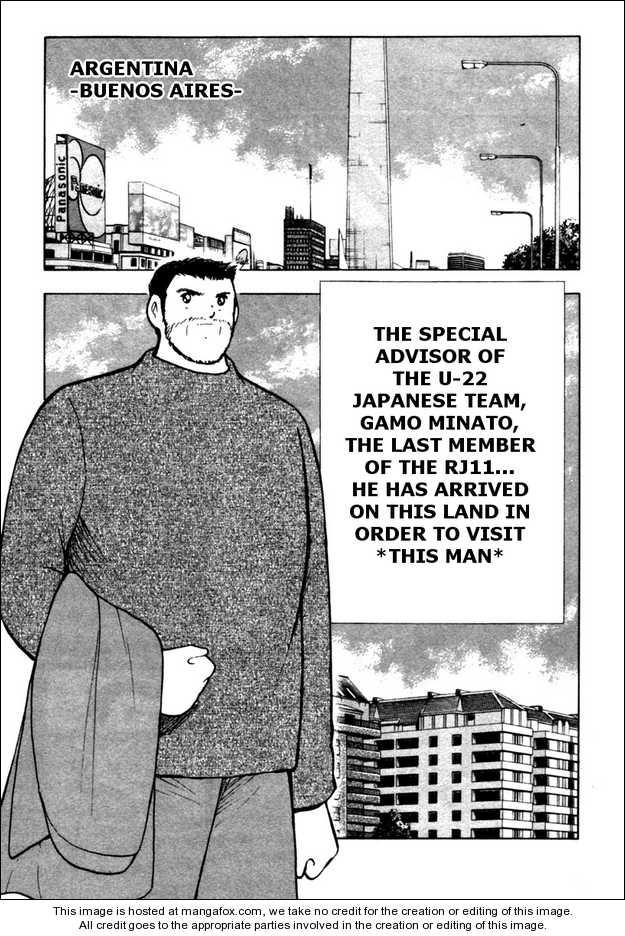 Captain Tsubasa Golden-23 33 Page 2