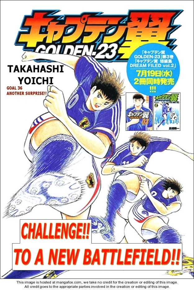 Captain Tsubasa Golden-23 36 Page 1