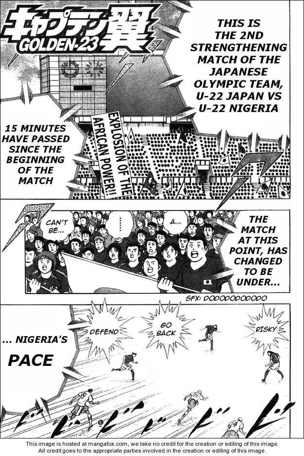 Captain Tsubasa Golden-23 40 Page 1