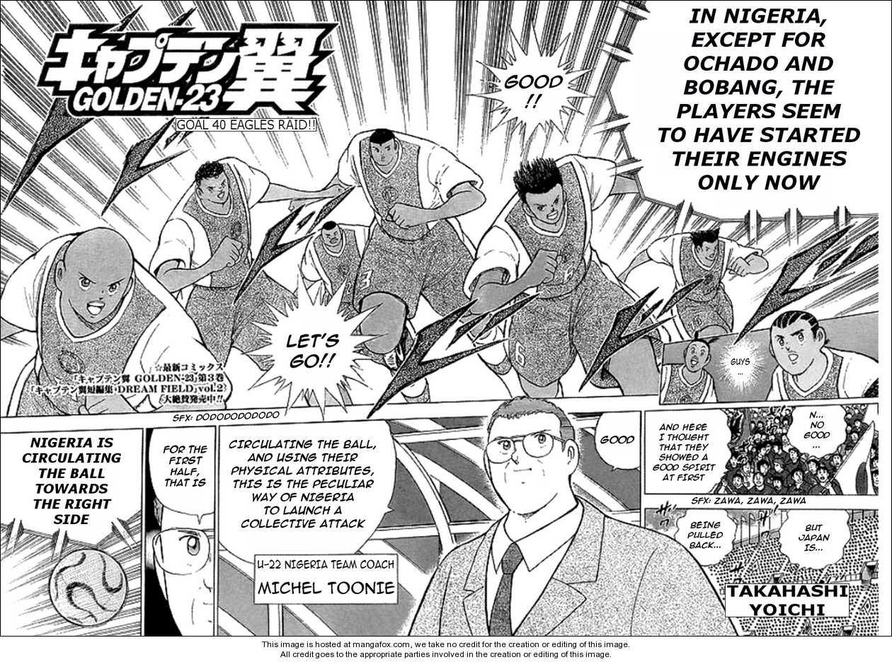 Captain Tsubasa Golden-23 40 Page 2