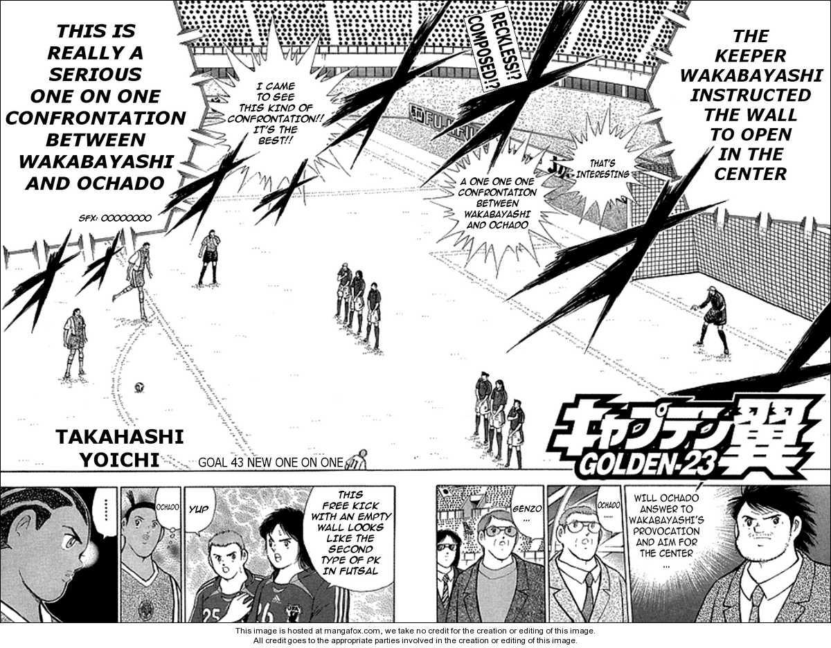 Captain Tsubasa Golden-23 43 Page 2