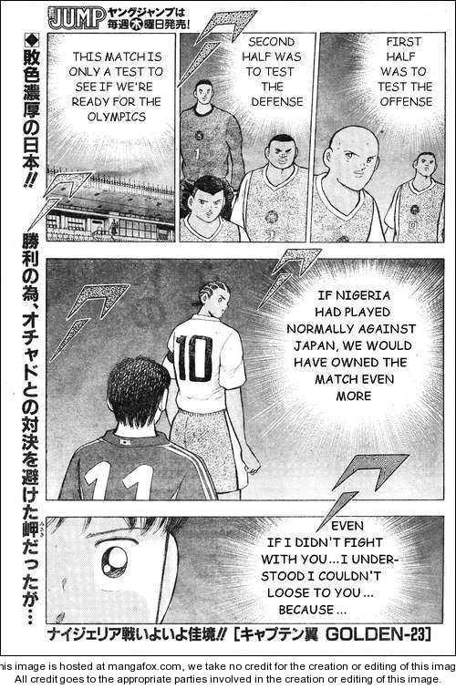Captain Tsubasa Golden-23 50.1 Page 1