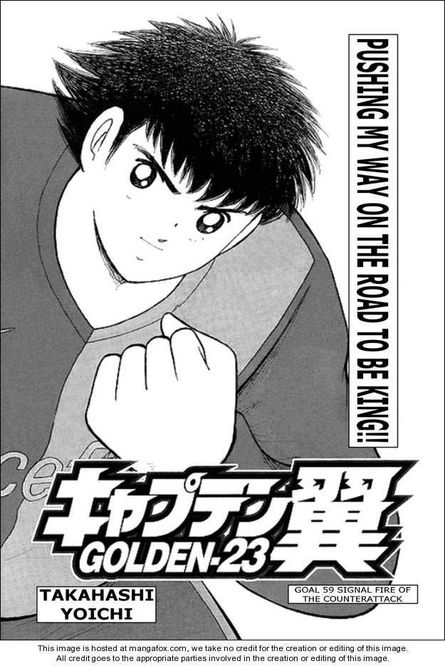 Captain Tsubasa Golden-23 59 Page 1