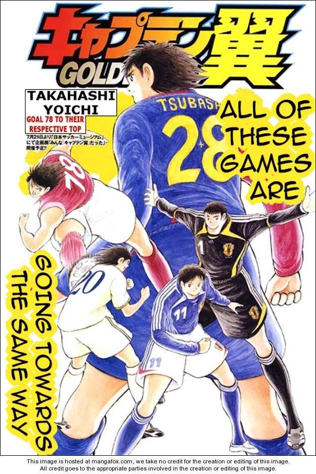 Captain Tsubasa Golden-23 78 Page 1