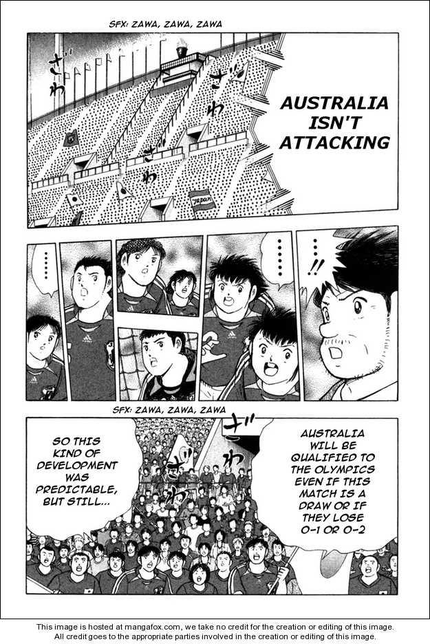 Captain Tsubasa Golden-23 87 Page 1