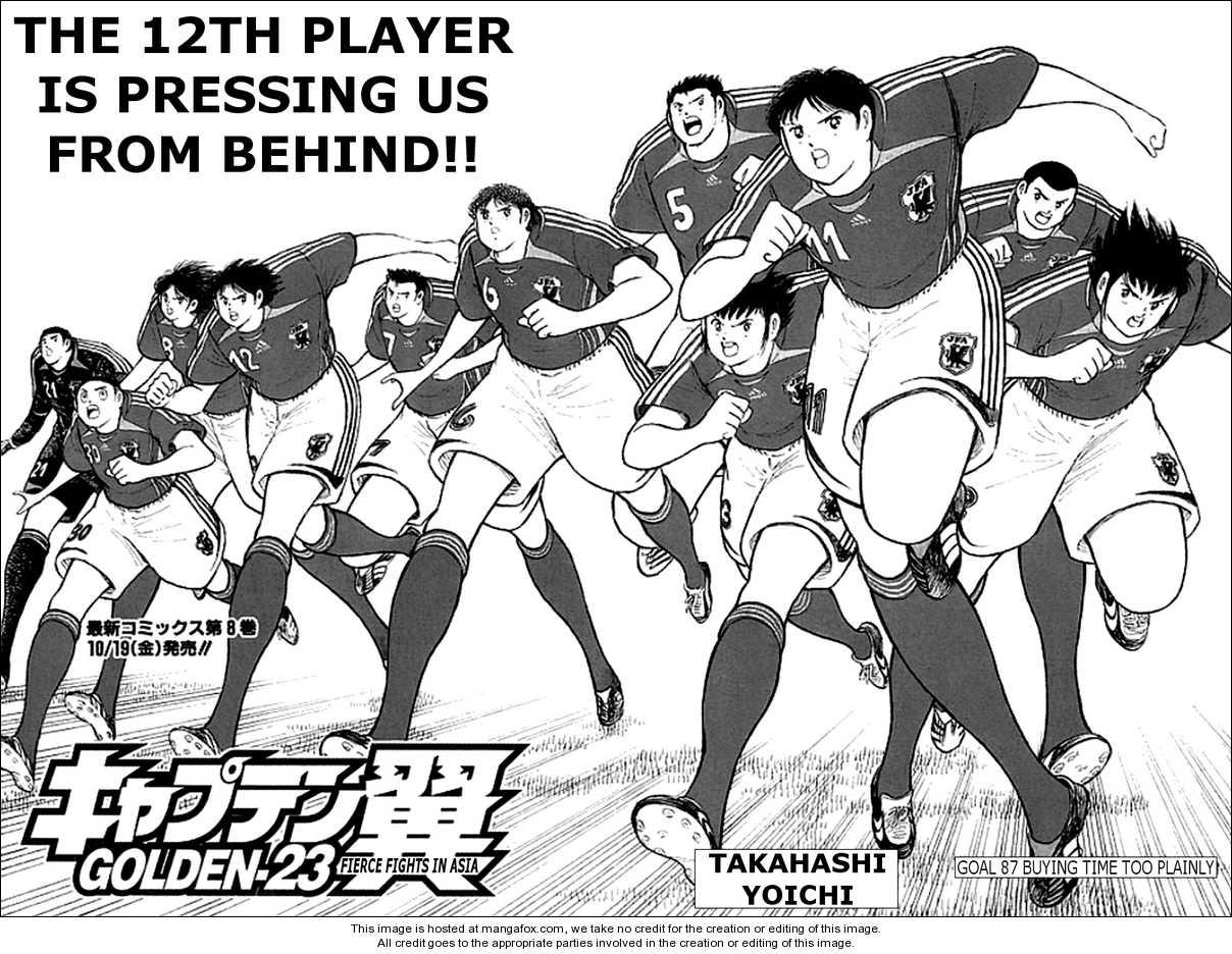 Captain Tsubasa Golden-23 87 Page 2