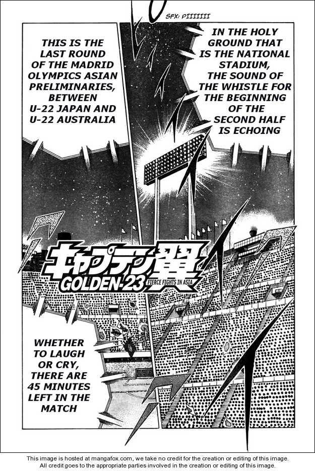 Captain Tsubasa Golden-23 100 Page 1