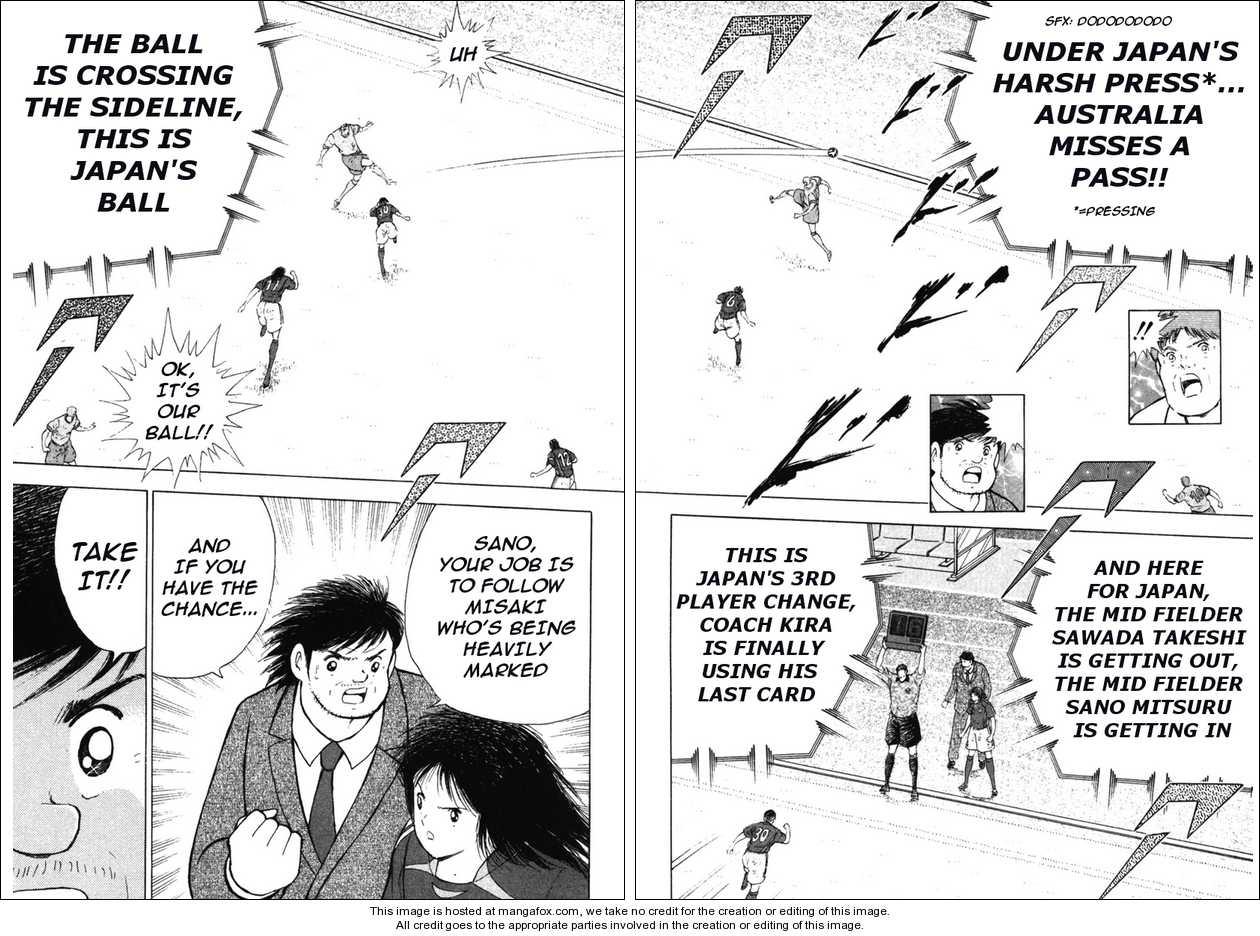 Captain Tsubasa Golden-23 107 Page 2