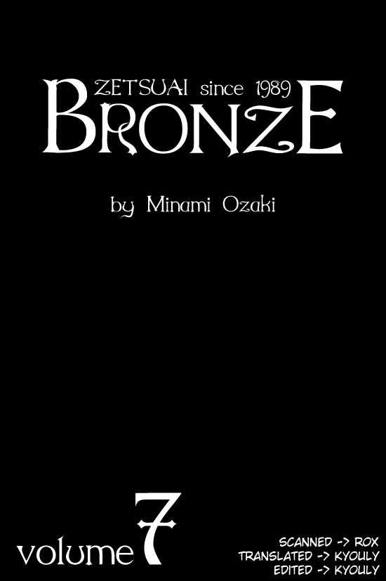 Bronze 25 Page 2