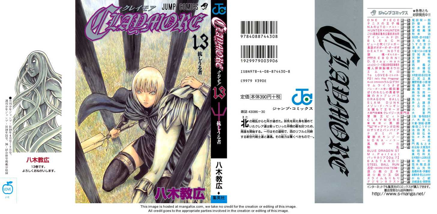 Claymore 70 Page 2