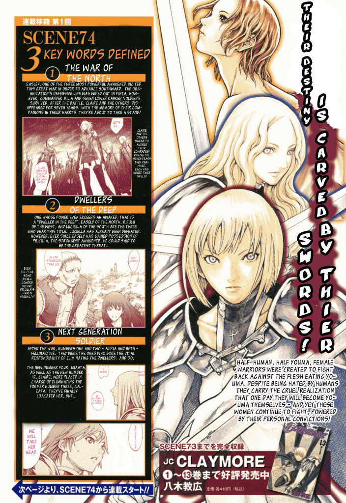 Claymore 74 Page 2