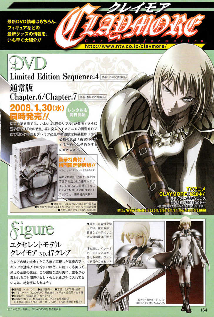 Claymore 76 Page 2