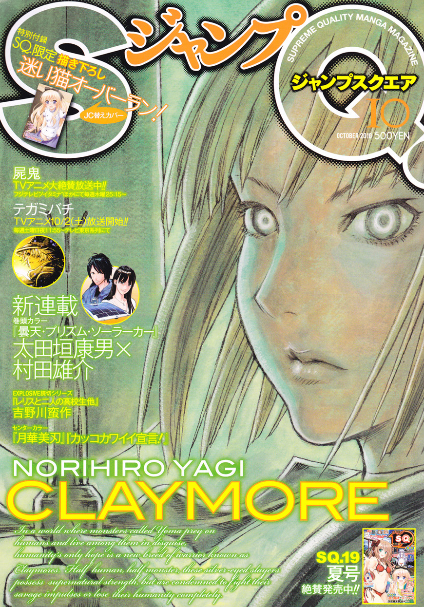 Claymore 107 Page 1