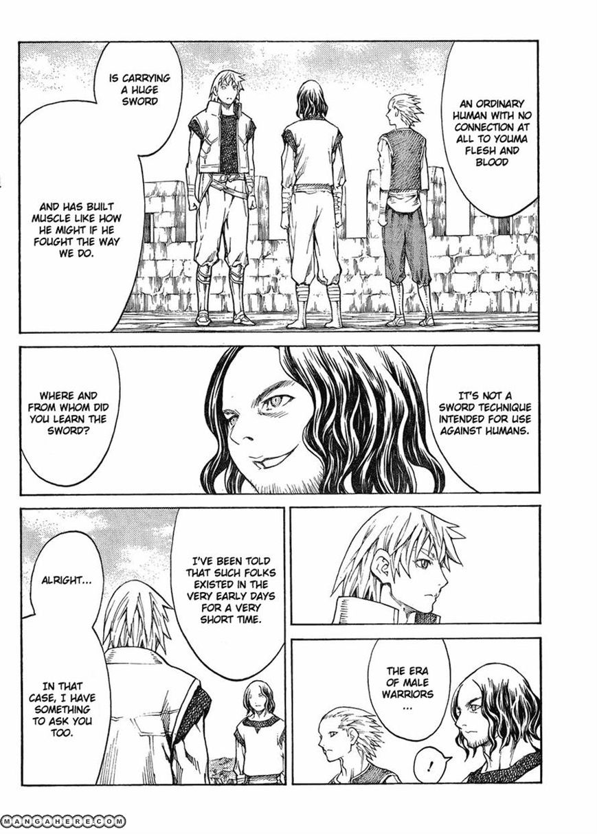 Claymore 132 Page 2