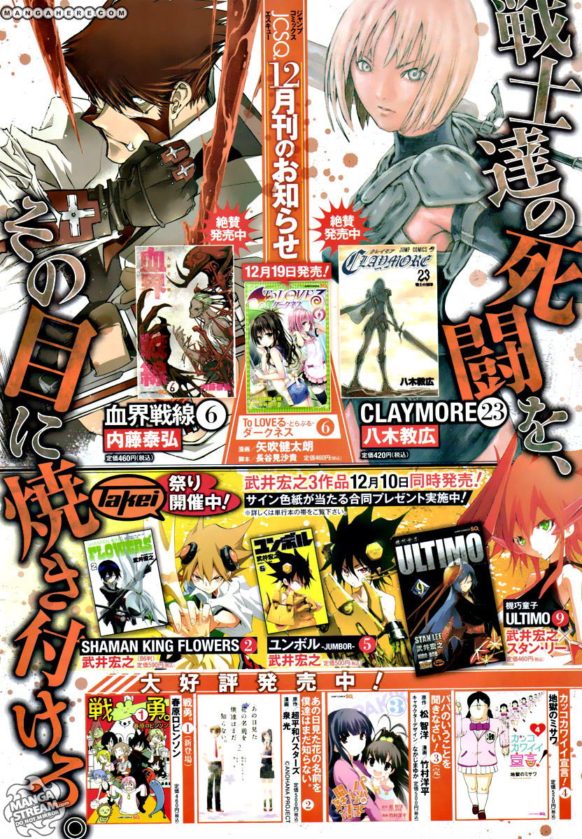 Claymore 133 Page 3