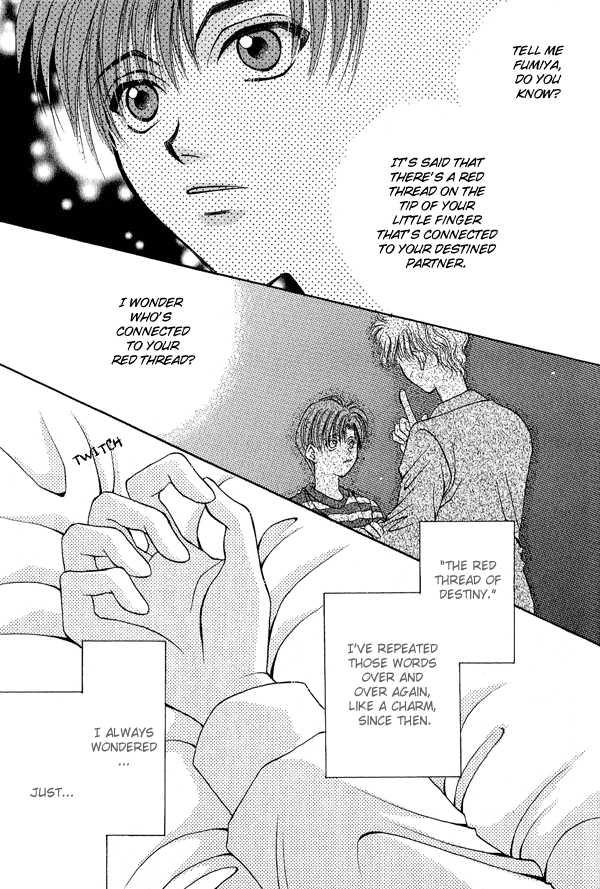 Unmei ni Kiss 3.2 Page 2
