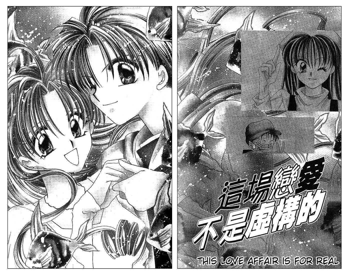 Kanshakudama no Yuutsu 3 Page 1
