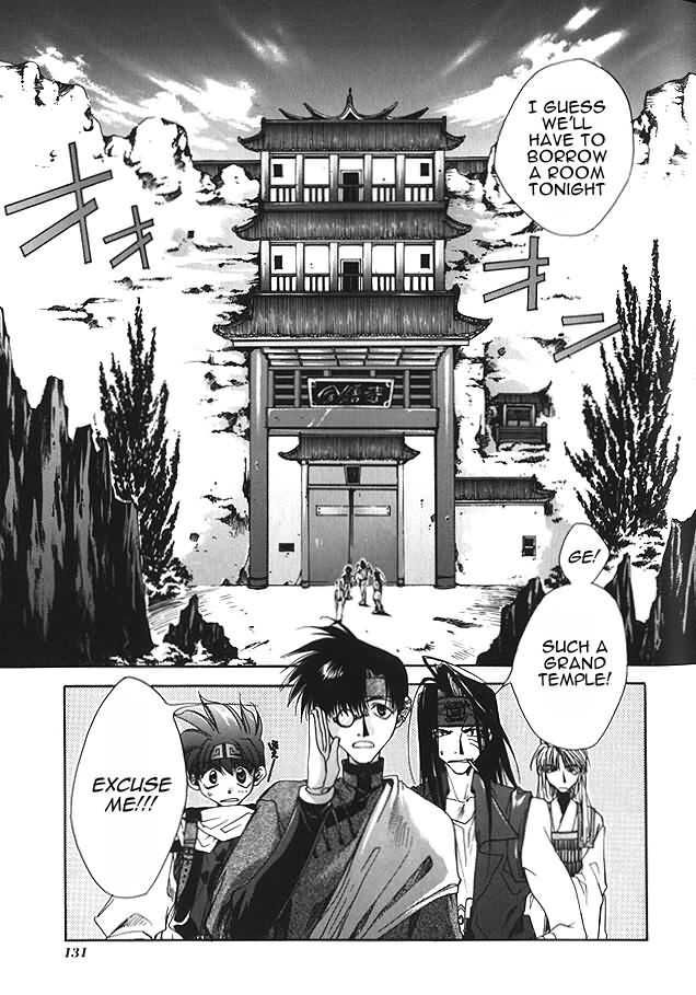 Saiyuki 4 Page 3