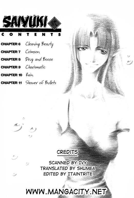 Saiyuki 6 Page 1