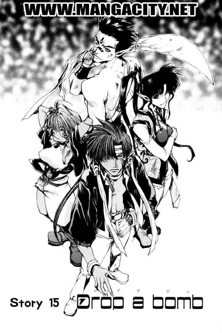 Saiyuki 15 Page 1