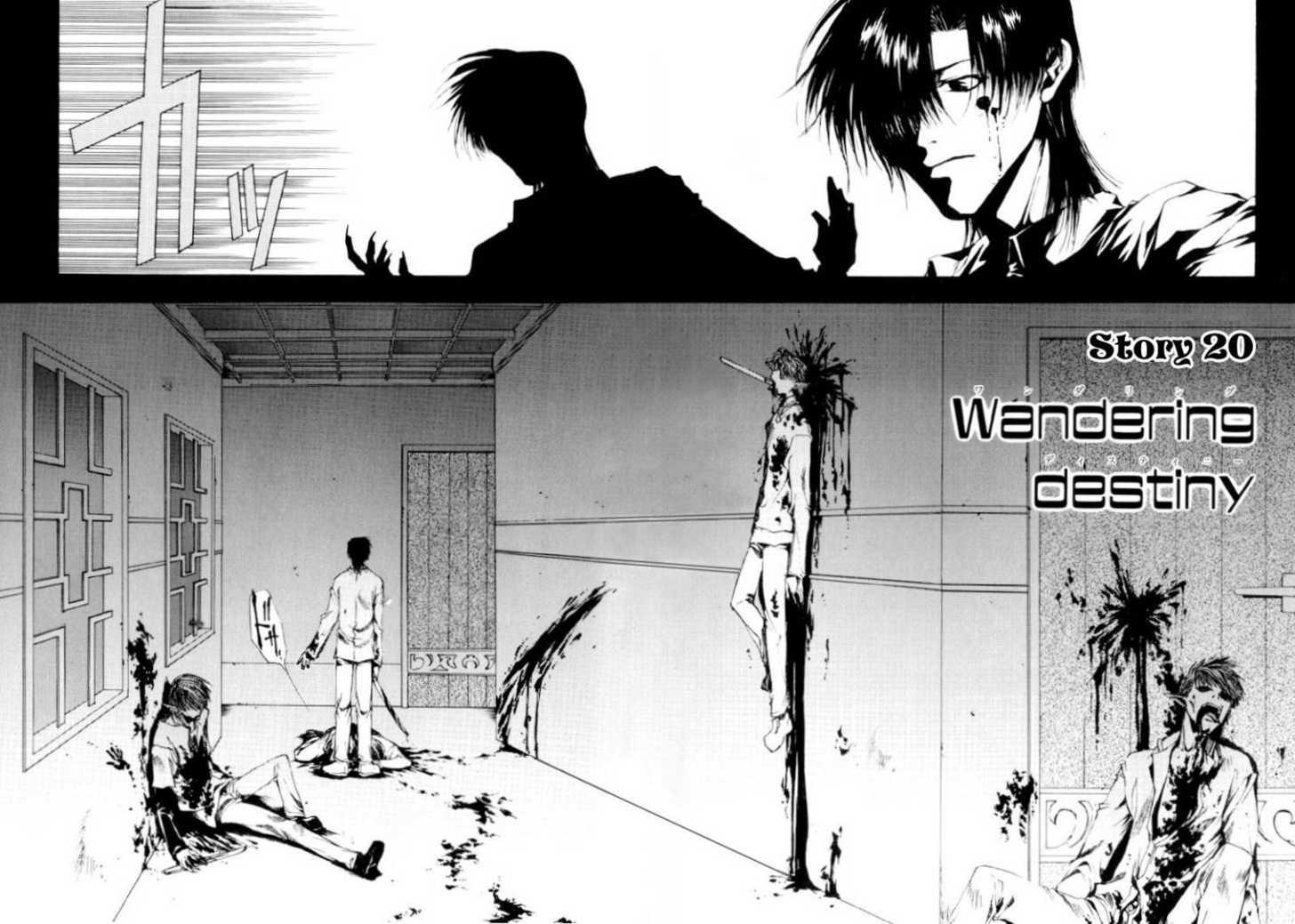 Saiyuki 20 Page 2