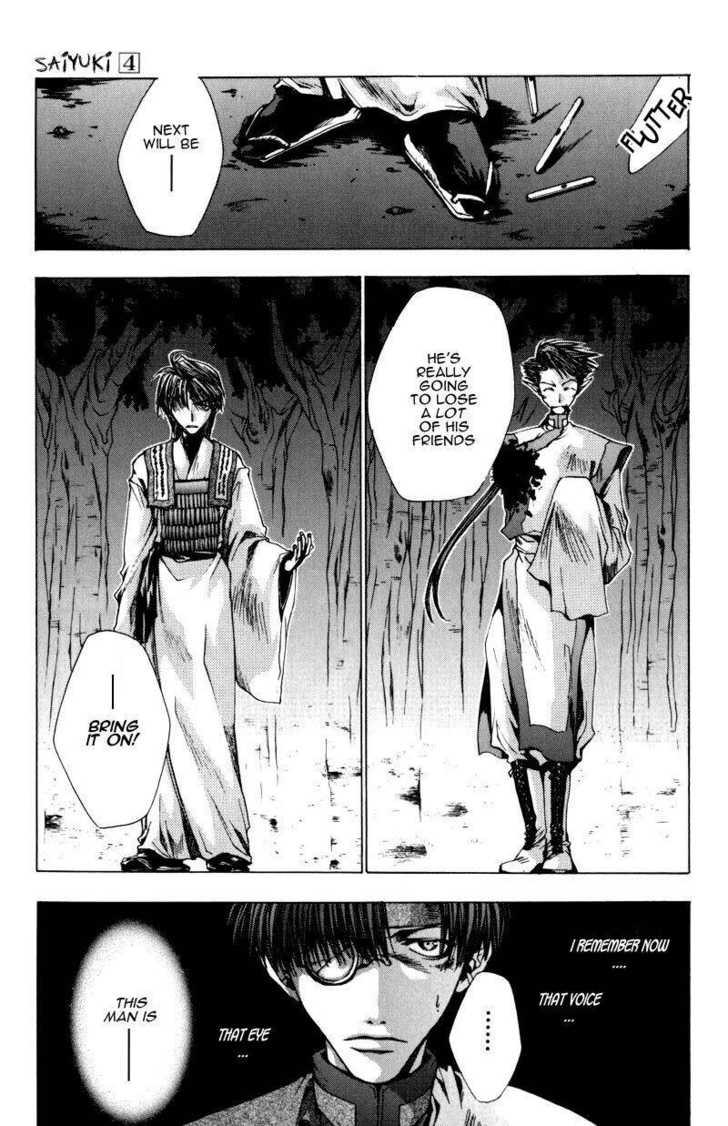 Saiyuki 21 Page 3