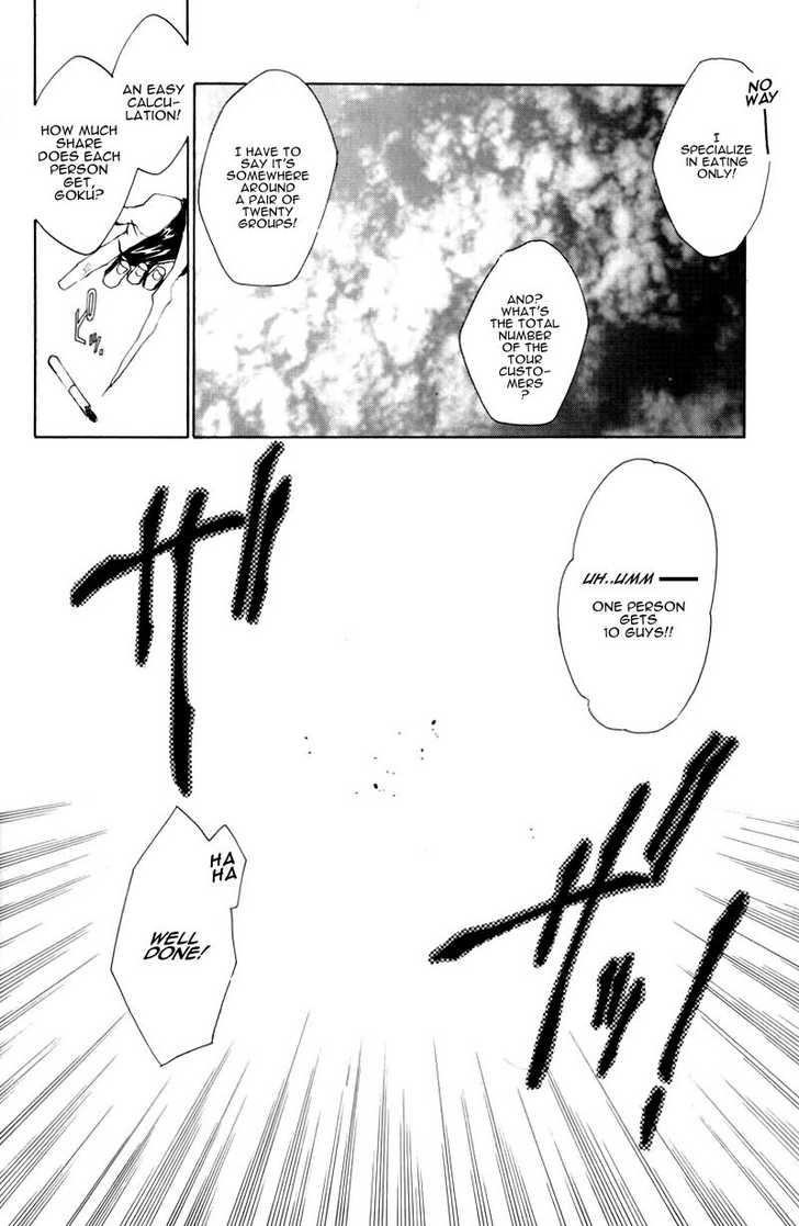 Saiyuki 23 Page 3